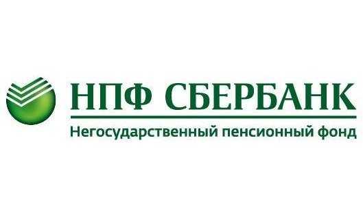 логотип нпф сбербанк