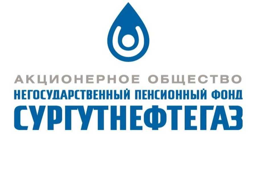 лого нпф сургутнефтегаз