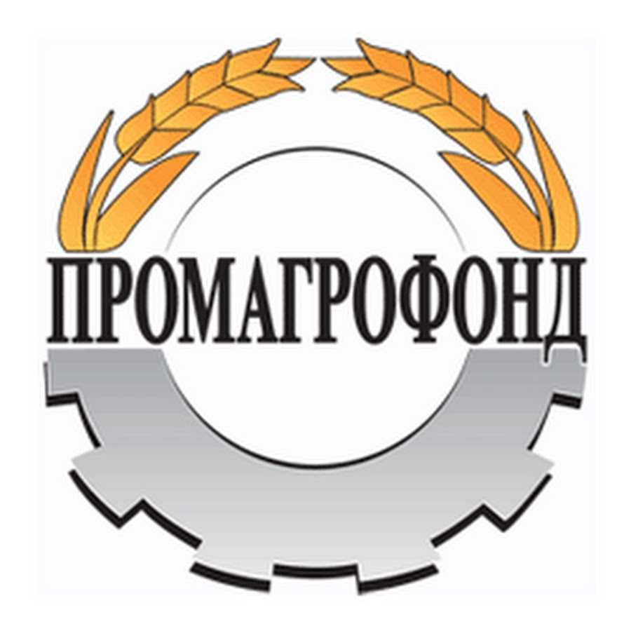 логотип промагрофонда