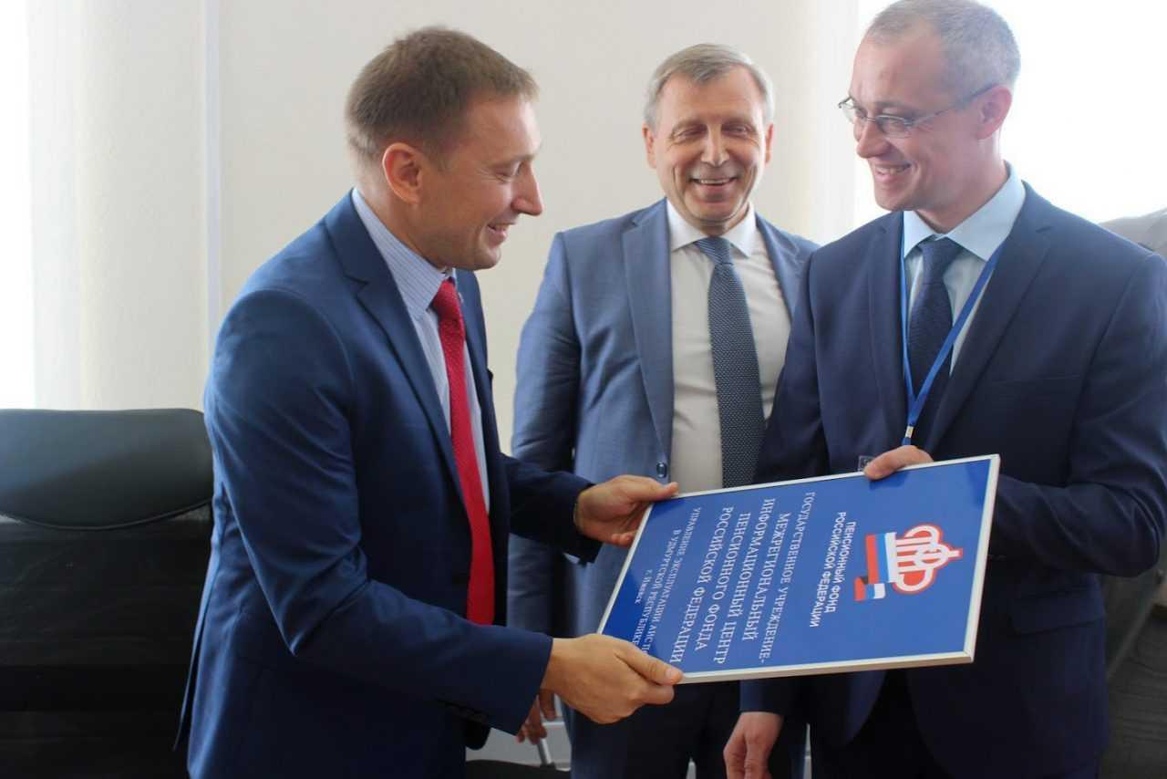 ПФР развивает 3 новых региональных РЦИ