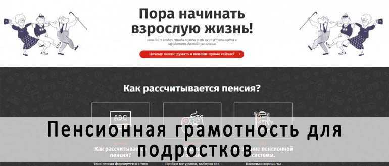 Власти Москвы увеличат размер пенсий