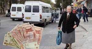 Пенсия в Молдове: что ждет пенсионеров с 1 ноября