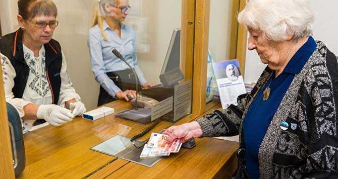 Размер пенсии в Эстонии
