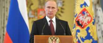 Путин высказался по поводу пенсионной реформы