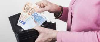 Порядок перевода пенсии на новое место жительства