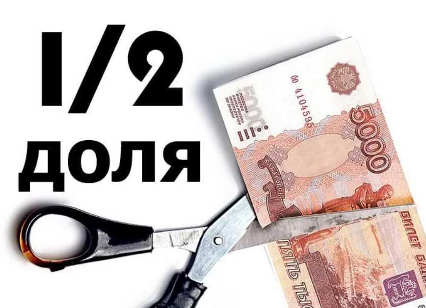 Платят ли алименты с пенсии?