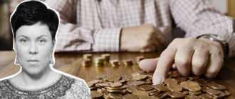 Как накопить на пенсию, если вам до 40 лет