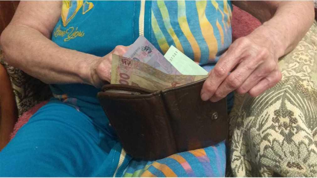 Какую пенсию получают жители Крыма?