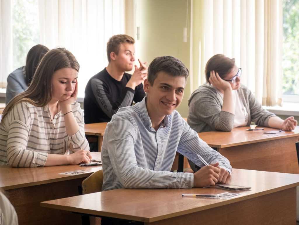Подготовительные курсы ЕГЭ и ОГЭ по обществознанию в Москве