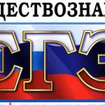 Пенсии космонавтов России