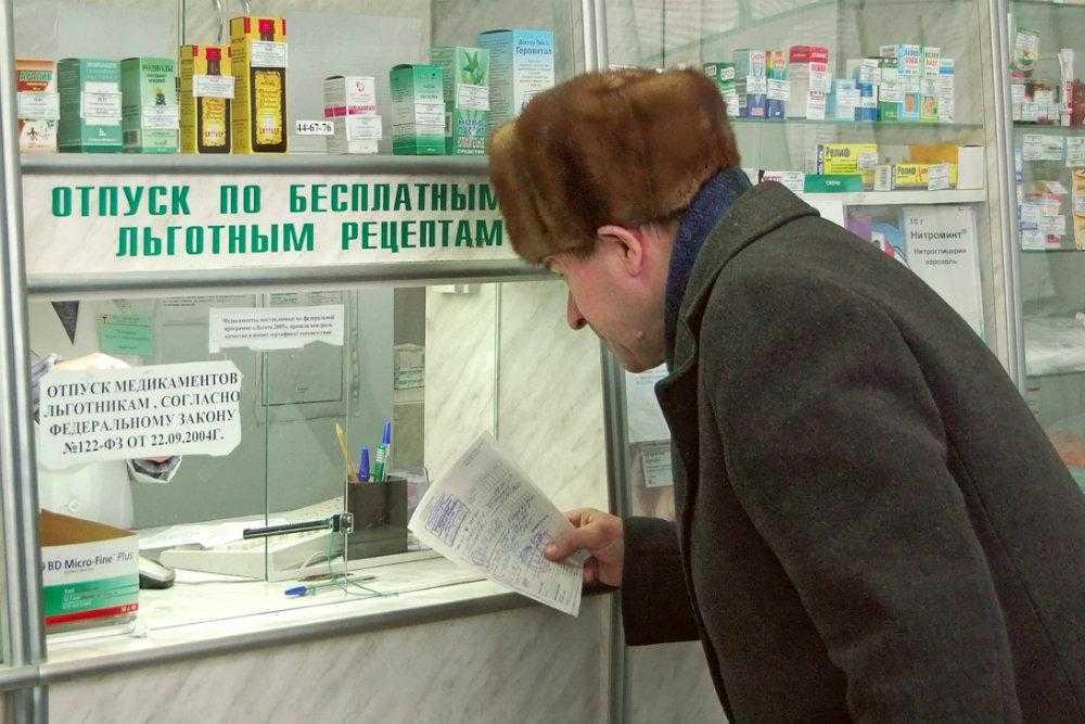 Как пенсионеру получить бесплатные лекарства?